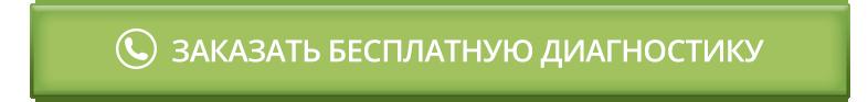 Ремонт кофемашин в Москве
